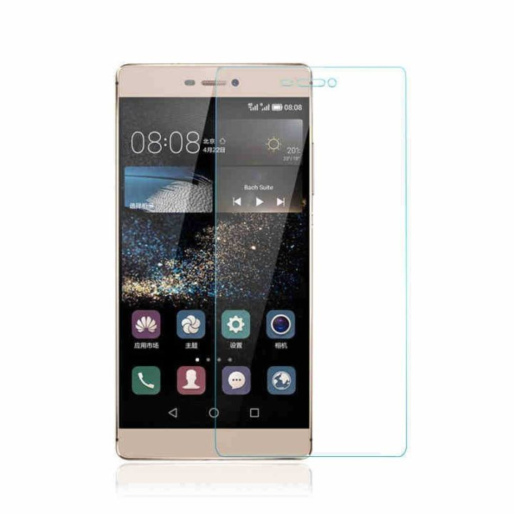Tvrzené sklo Huawei P8 lite