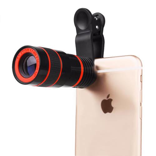 Optický teleskopický objektiv černý