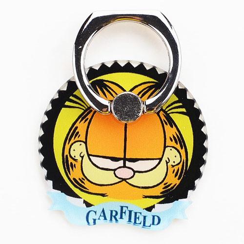 Ozdoba na mobil - postavička Garfield