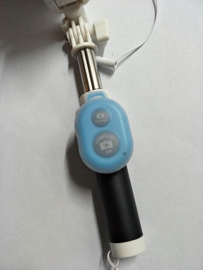 Dálkový ovladač na mobil použití