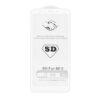 Tvrzené sklo na Xiaomi Redmi 5 – 9H – bílý rámeček – detail